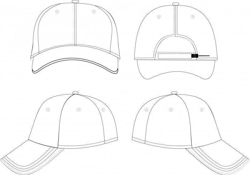 Desain Topi Pesanan » design topi polos putih • Konveksi Topi Murah ... db7a907225