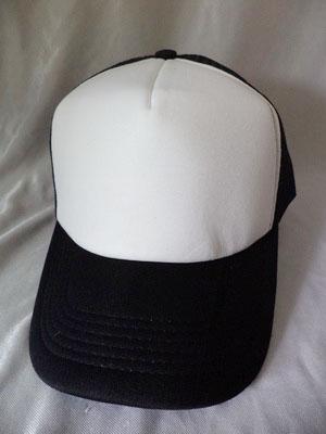 Konveksi Topi Polos » topi jaring polos hitam putih hitam • Konveksi Topi  Murah  7d942dbaa3