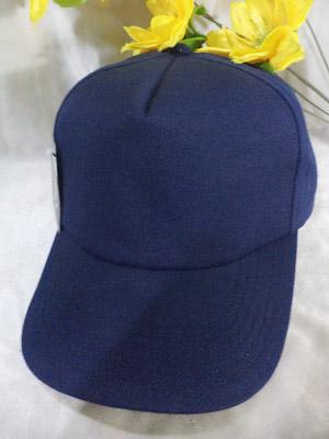 Konveksi Topi Polos Topi Polos Biru Dongker Pabrik Topi Produsen No 1 Bandung Konveksitopimurah Com